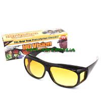 НЕТУ Очки от Солнца HD Vision (W-30) (200)