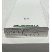 Power Bank 20000 mAh (100)