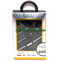 Наушники RIAN (ZhaoLe) ZLC011 (100)