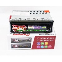 Автомагнитола 1DIN MP3-6317 RGB (20)