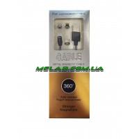Шнур кабель магнитный Stronger Magnetism 3в1 (250)