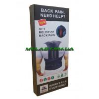 Корректор осанки Back support belt (WJ34) (100)