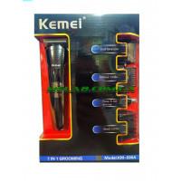 Машинка для стрижки Kemei LFQ-KM-590A 7в1 (40)