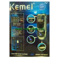 Машинка для стрижки Kemei LFQ-KM-6035 LED дисплей (24)