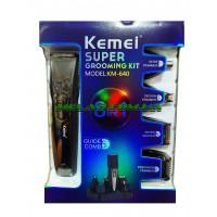 Машинка для стрижки Kemei LFQ-KM-640 8в1 (40)
