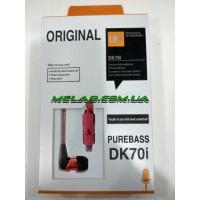 Наушники DK70i (100)