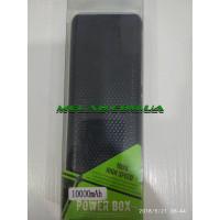 Power Bank Power box 10000 mAh