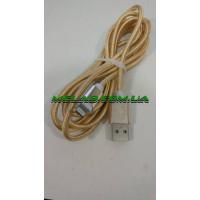 Шнур iPhone-USB I14 круглая плетёнка ткань