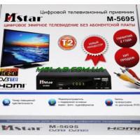 НЕТУ Приставка T2 MSTAR 5695 220V (40)