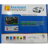 Парктроник Assistant Parking (40)