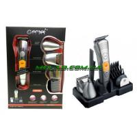Машинка для стрижки Gemei GM 580 7в1 (40)