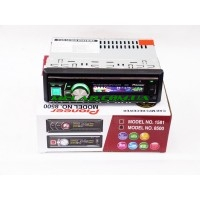 Автомагнитола 1DIN MP3-8500 RGB (20)