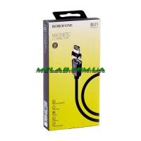 Кабель магнитный iPhone-USB BOROFONE BU1